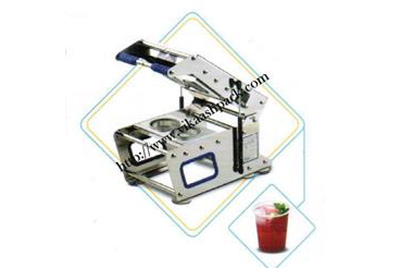 Cup Sealing Machine Type for Twin Cups